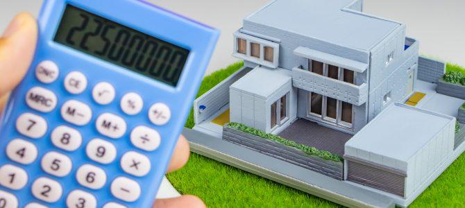 estimation immobilière appartement