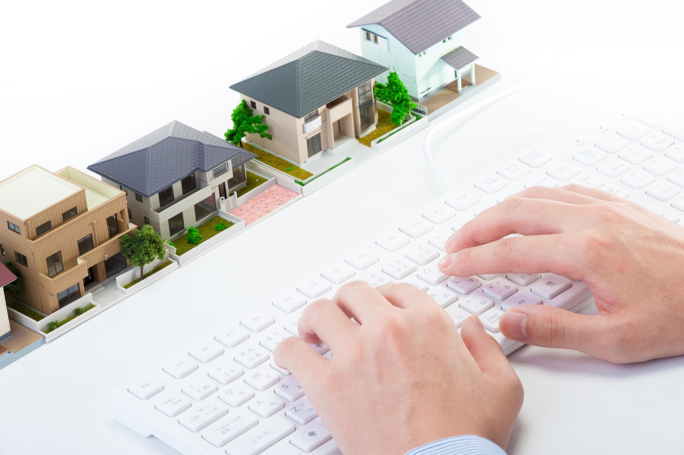 comment estimer son logement avec patrim. Black Bedroom Furniture Sets. Home Design Ideas