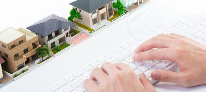 limites estimation immobilière
