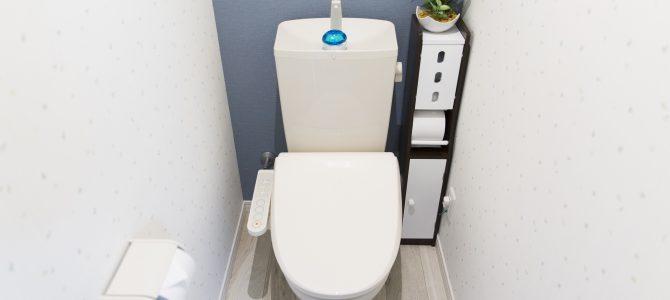 sol wc