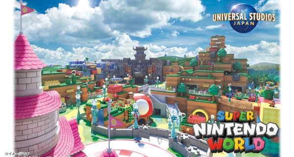 Super Mario World en Japon