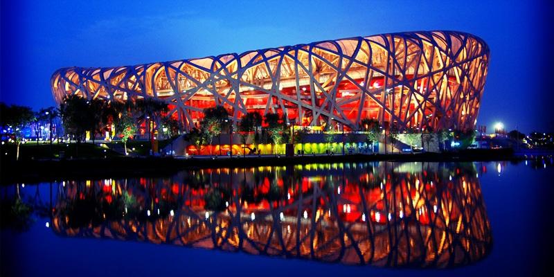 Stade Olympique de Pékin