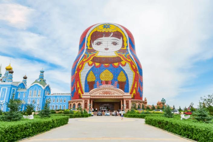 Matryochka Hotel de Manzhouli